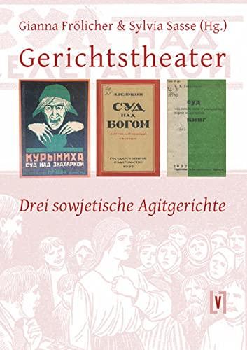 9783866601956: Gerichtstheater