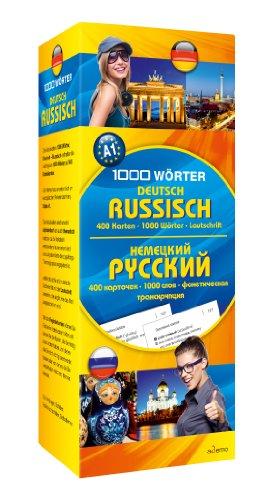 9783867157407: Karteikarten Deutsch-Russisch/ Russisch-Deutsch