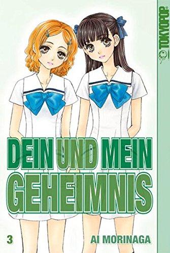 9783867191593: Dein und mein Geheimnis, Band 3 (Dein und mein Geheimnis, #3)
