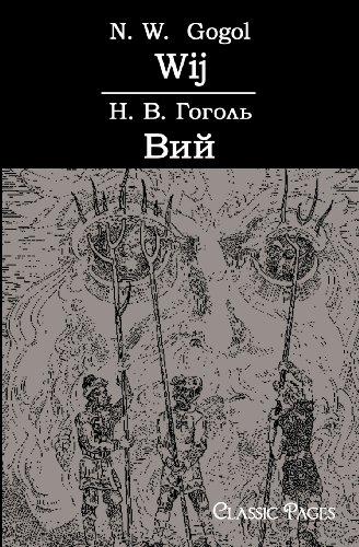 Wij (Paperback): N W Gogol