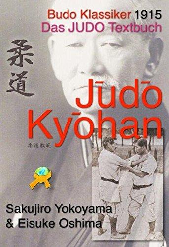 9783868360639: Judo Kyohan