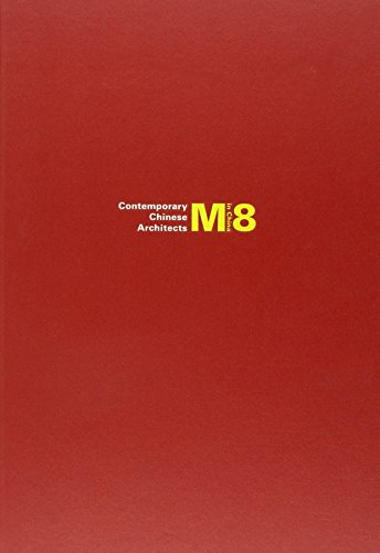 9783868590258: M8 in China: Contemporary Chinese Architects. Zeitgenössische chinesische Architekten