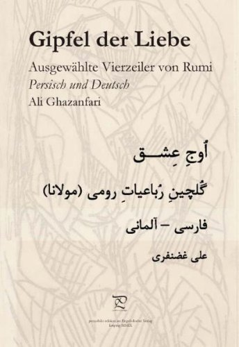 Gipfel der Liebe. Ausgewählte Vierzeiler von Rumi: Dschalal ad-Din Muhammad