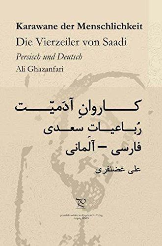 Deutsch Persisch Abebooks
