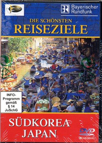 9783869250281: S�dkorea / Japan: Die sch�nsten Reiseziele [Alemania] [DVD]