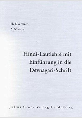 9783872760814: Hindi-Lautlehre: Mit Einführung in die Devnagari-Schrift