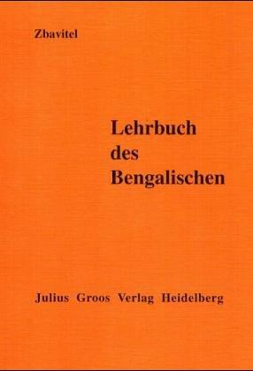 9783872761422: Lehrbuch des Bengalischen, Lehrbuch