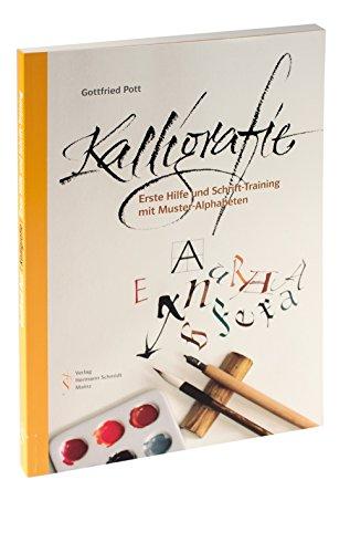 9783874396752: Kalligrafie