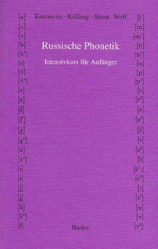 9783875480436: Russische Phonetik