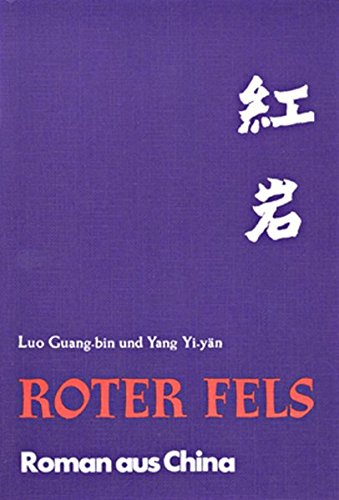Roter Fels. Roman aus China: Luo Guang-bin und