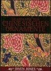 Grammatik der chinesischen Ornamente: Owen Jones