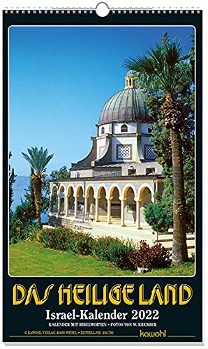 9783880877009: Das Heilige Land 2016 Israel-Kalender