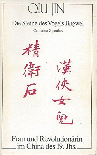 9783881040266: Qui Jin. Die Steine des Vogels Jingwei. Frau und Revolutionärin im China des 19. Jh