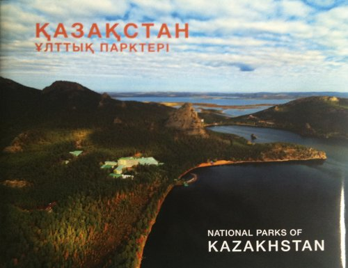 9783881907095: National Parks of Kazakhstan