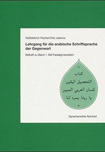 9783882268669: Lehrgang fur die arabische Schriftsprache der Gegenwart: Beiheft zu Band 1 (German Edition)