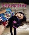Shanghai (9783882439816) by Bramly, Serge
