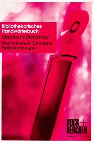 9783883471877: Bibliothekarisches Handwörterbuch.