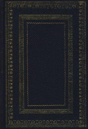 9783883798202: Der Geisterseher und Erzählungen - Aus der Serie: Die grosse Erzähler-Bibliothek der Weltliteratur - bk1213