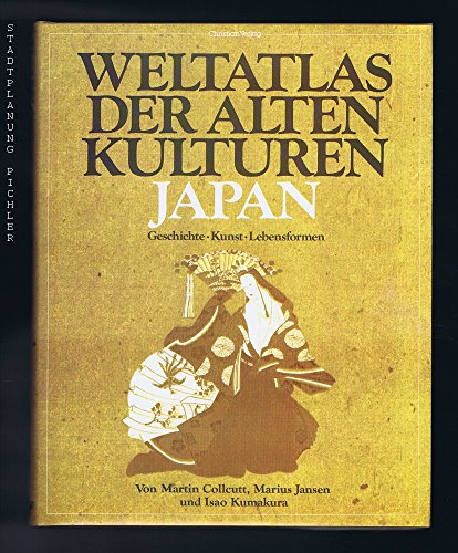 9783884721513: JAPAN AND ITS WORLD TWO CENTURIES OF CHANGE