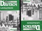 9783885321033: Grundkurs Deutsch - Level 3: Cassetten (2): Lehrbuchtexte (German Edition)