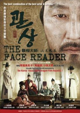 9783888980015: The Face Reader (Korea Oscar Blue Dragon Film Awards)