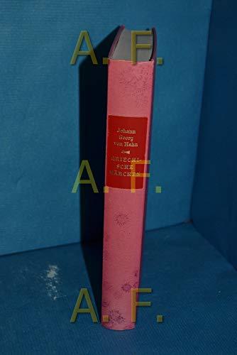 9783891902271: Griechische Märchen (Gebundene Ausgabe - Buchserie :