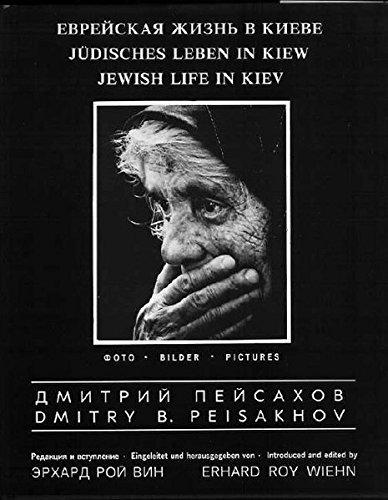 JÜDISCHES LEBEN IN KIEW / JEWISH LIFE IN KIEV (Mit Text auf Russisch, Deutsch und ...