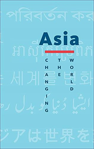 9783892049777: Asia: Changing the World