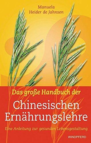 9783893855117: Das große Handbuch der Chinesischen Ernährungslehre: Eine Anleitung zur gesunden Lebensgestaltung