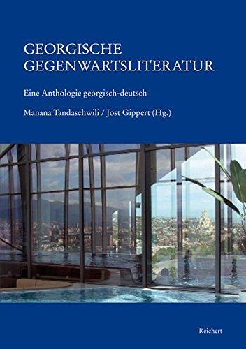 9783895007767: Georgische Gegenwartsliteratur: Eine Anthologiegeorgisch-deutsch (Georgian and German Edition)