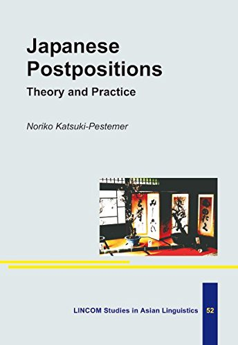 9783895861116: Japanese Postpositions: Theory and Practice