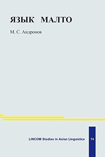 Malto: Andronov, Mikhail S.