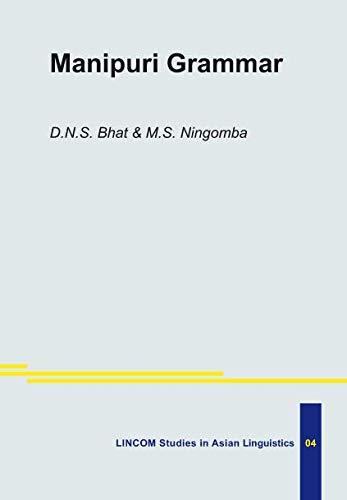 9783895861918: Manipuri Grammar
