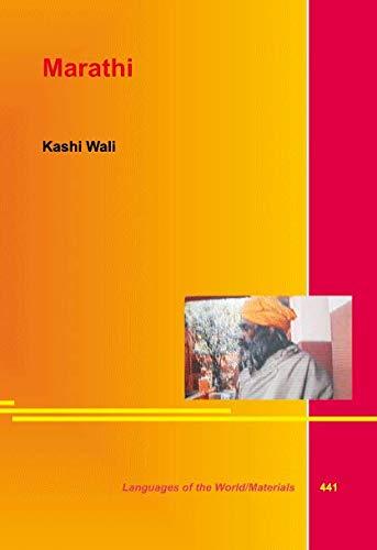 Marathi: Wali, Kashi