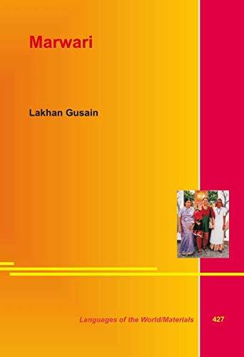 Marwari: Gusain, Lakhan