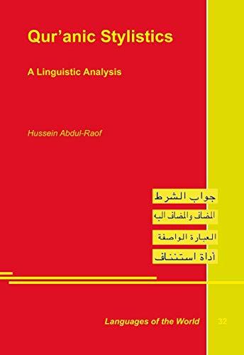 9783895868177: Qur'anic Stylistics