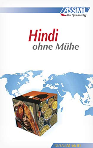 VOLUME HINDI O.M. (Hardback): Akshay Bakaya, Annie
