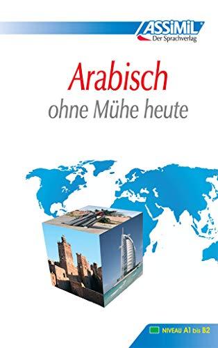9783896250254: Volume Arabisch O.M. Ne
