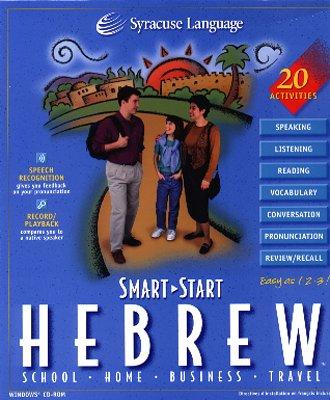 9783896871459: Multimedia-Sprachkurs Smart Start / Hebräisch Multimedial Sprachkurs mit Stimmerkennung: Sprachneutrale Version [Jan 01. 2000] Syracuse