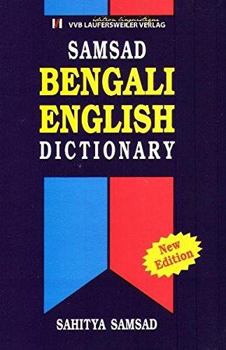 9783896871855: Bengali Englisch Wörterbuch /Bengali English Dictionary: Mit 45.000 Einträgen (Livre en allemand)