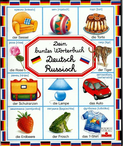 9783897171749: Imagerie allemand russe