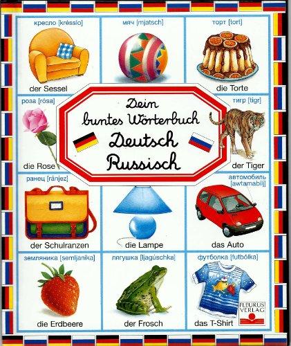 9783897171749: Dein buntes Wörterbuch Deutsch - Russisch