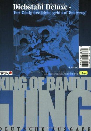 King of Bandit Jing: Kumakura, Yuichi