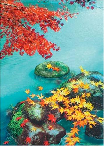 9783897670983: Zen-Gärten: ZEN-Gärten: Seeufer (Partnerschaft/Liebe): 2