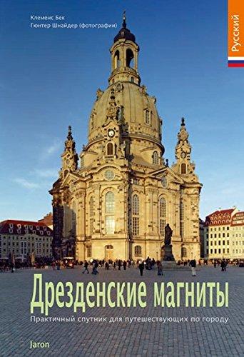 Highlights in Dresden (russische Ausgabe, Verkaufseinheit): Clemens Beeck