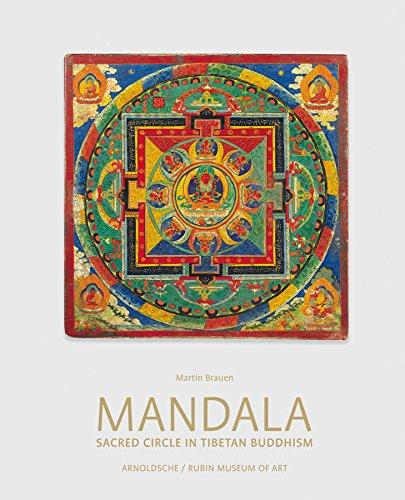 9783897903050: Mandala