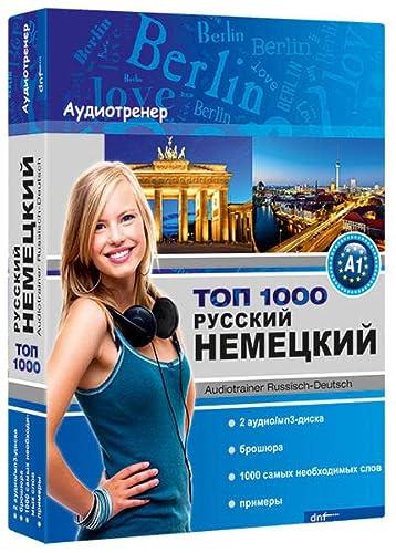 9783898317948: Audiotrainer Deutsch als Fremdsprache Russisch-Deutsch