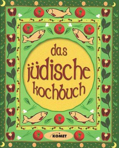 9783898362283: Das j�dische Kochbuch