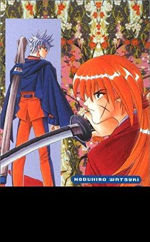 9783898854610: Kenshin 20.