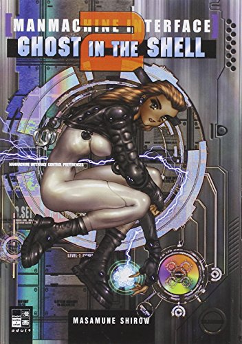 9783898855006: Manmachine Interface: (Ghost in the Shell II)